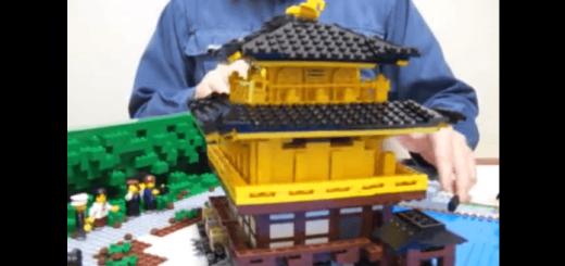 【神業】レゴで作られた飛び出す金閣寺がスゴすぎる
