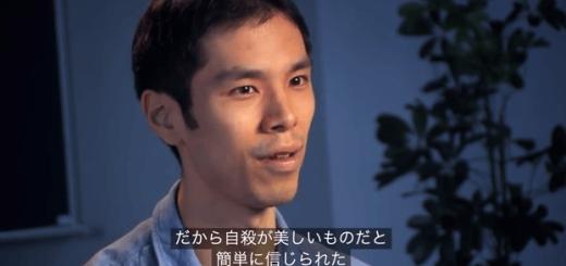 なぜ年間3万人の自殺者が日本から生まれるのか?アイルランド人が原因究明に迫るドキュメンタリー