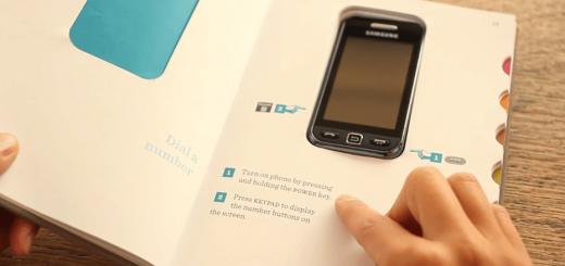 【目からウロコ】サムスンのスマートフォンの説明書が画期的すぎる!