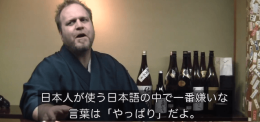 19人の外国人から見た日本のリアル