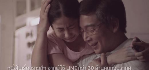 【涙腺崩壊】LINEがつないだ父と娘の感動物語