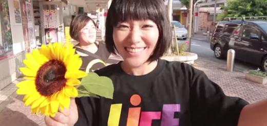沖縄県民が踊る『Happy』がノリノリすぎて、みてるだけでハッピーな気持ちになれる。