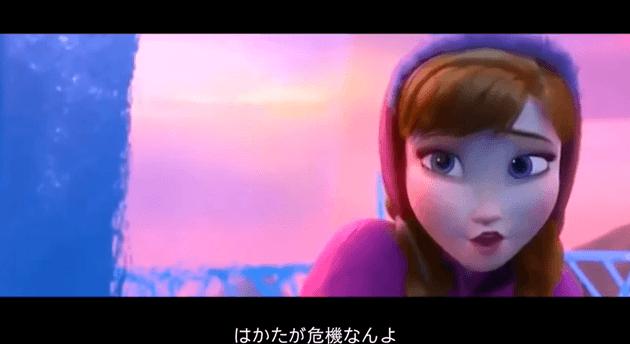 アナと雪の女王劇中歌「生まれて初めて」を博多弁にアレンジしたらこんな風になっちゃった(笑)