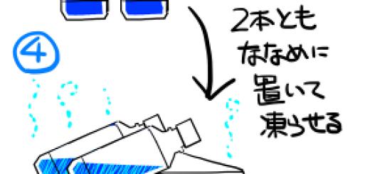 """【夏必須】""""ずっと冷たいペットボトル""""をつくる方法がネットで話題!"""