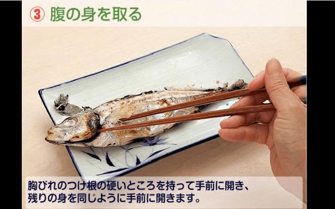 秋は秋刀魚の季節! 焼き魚をキレイに食べる方法