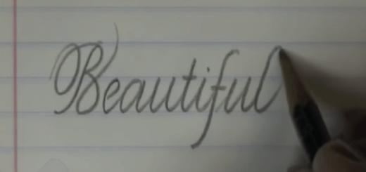 """美しい飾り文字""""カリグラフィー""""を鉛筆で書く方法"""